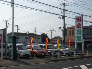 ナナヨウオート 花小金井店の写真1