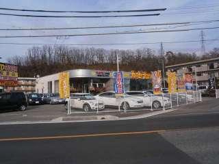 クラブユーロ カーセブン上田店の写真2