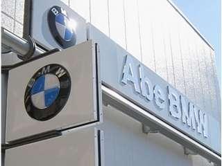 BMW Premium Selection品川の写真1
