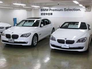 BMW Premium Selection品川の写真3