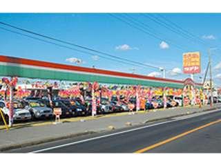 ツチヤ自動車株式会社 東金店の写真1