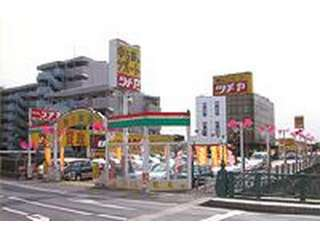 ツチヤ自動車株式会社 市川店の写真1
