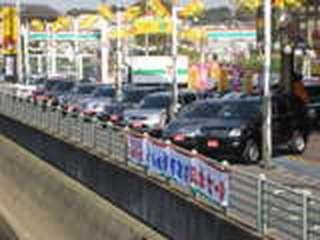 ツチヤ自動車株式会社 市川店の写真2