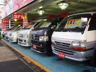 ツチヤ自動車株式会社 新小岩店の写真3
