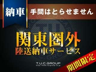 T.U.C.GROUP BMW専門 船橋店の写真2