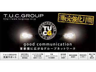T.U.C.GROUP BMW専門 船橋店の写真3
