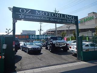OZ MOTORLING(オズ モータリング)の写真1