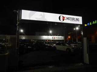 OZ MOTORLING(オズ モータリング)の写真2