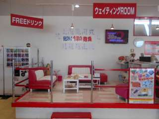 良質車専門店 ネクスト (株)川村自動車販売の写真3
