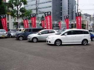 北海自動車工業 株式会社の写真2