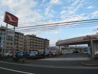 愛媛ダイハツ販売  U-CAR井門の写真1