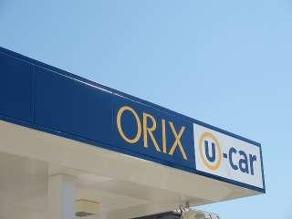 オリックスU-car 北星ファイブ金沢店の写真1