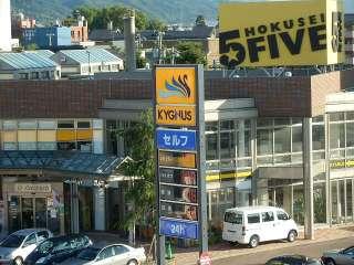 オリックスU-car 北星ファイブ金沢店の写真2