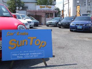 Car Knabe SUNTOPの写真1