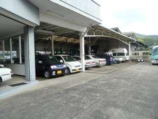 (株)明田自動車工業の写真2