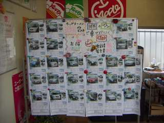 アップル郡山インター店の写真3