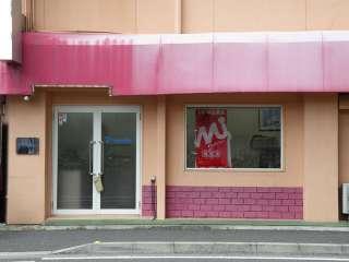めぐみコーポレーション(有)本店の写真1