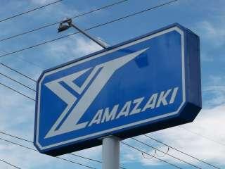 山崎自動車株式会社の写真2