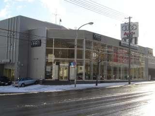 Audi 札幌南の写真1