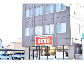 北海道ブブBUBUCARSOBIHIROの写真1