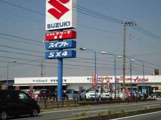 (株)スズキ自販埼玉 スズキアリーナ越谷の写真1
