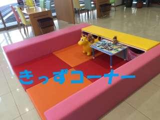 (株)スズキ自販北海道 スズキアリーナ札幌東の写真3