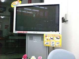 (株)スズキ自販湘南 スズキアリーナ湘南あやせの写真3
