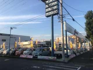 (株)スズキ自販静岡 U's STATION富士の写真1