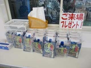 (株)スズキ自販静岡 U's STATION富士の写真3