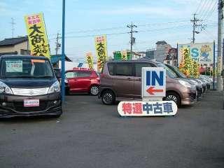 岐阜スズキ販売(株) U's STATION岐阜の写真2