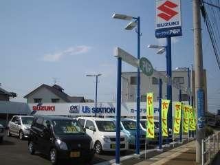 福井スズキ U's STATIONカープラザPOPの写真1