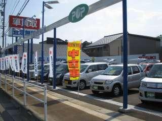 福井スズキ U's STATIONカープラザPOPの写真2
