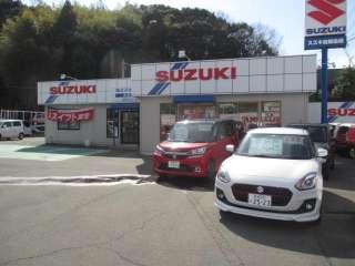 (株)スズキ自販島根 U's STATION浜田の写真1