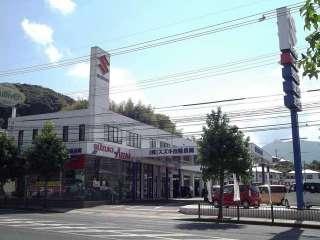 (株)スズキ自販長崎 スズキアリーナ時津の写真1