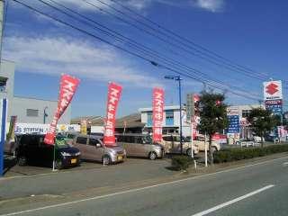 (株)スズキ自販熊本 スズキアリーナ八代中央の写真1