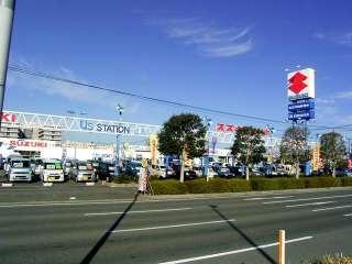 (株)スズキ自販熊本 U's STATION近見の写真1