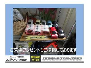 (株)スズキ自販熊本  U's STATION天草の写真3