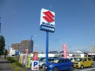 (株)スズキ自販熊本 U's STATION長嶺の写真1