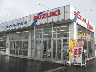 (株)スズキ自販関東 スズキアリーナ百合が原の写真1