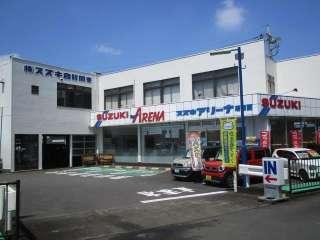 (株)スズキ自販関東 スズキアリーナ浦和西の写真1