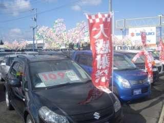 日新スズキ販売(株)一関営業所の写真2