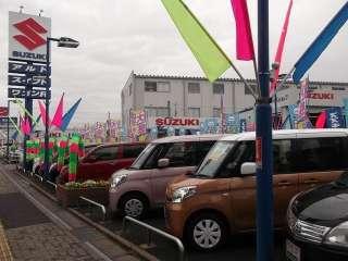 (株)スズキ自販茨城 県庁前センターの写真1