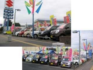 (株)スズキ自販茨城 県庁前センターの写真2