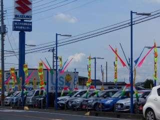 (株)スズキ自販茨城 本社前センターの写真1
