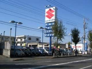 (株)スズキ自販南東京 武蔵村山センターの写真2