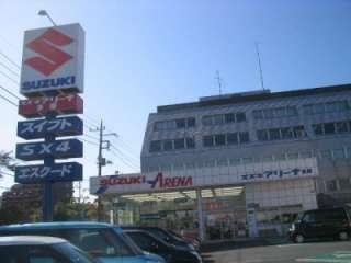 (株)スズキ自販南東京 スズキアリーナ多摩の写真2