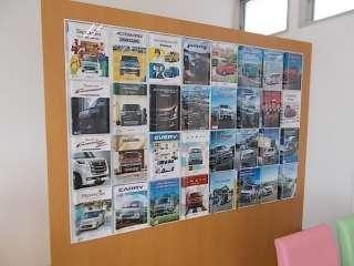 スズキ自販南東京 青梅センターの写真3