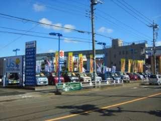 (株)スズキ自販南東京 立川センターの写真3