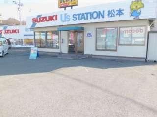 (株)スズキ自販長野 U's STATION松本の写真3