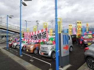 (株)スズキ自販長野 U's STATION上田の写真2